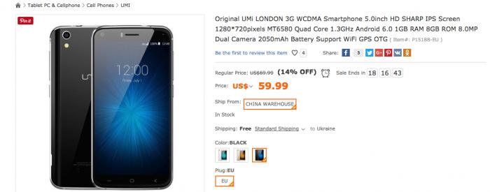 Стильный UMi London с 5-дюймовым HD-дисплеем Sharp за $59,99 в магазине Tomtop.com – фото 1