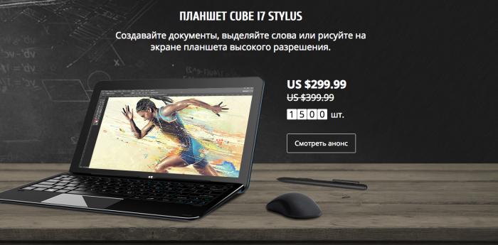Cube i7 Stylus: распродажа самого доступного планшета с чипом Intel Skylake Core-M на AliExpress.com – фото 2