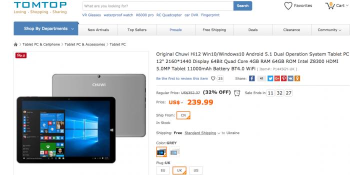 Планшет Chuwi Hi12 с 12-дюймовым 2К-дисплеем, памятью 4+64 Гб и системами Windows 10/Android 5.1 в магазине Tomtop.com по $239,99 – фото 1