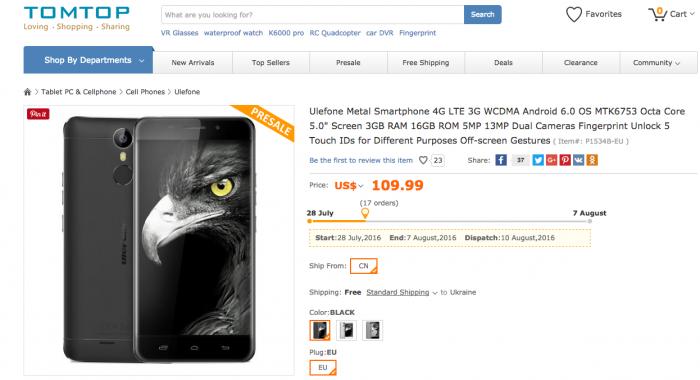Ulefone Metal за $109,99 в магазине Tomtop.com. Кожаный чехол и защитное стекло в подарок – фото 1