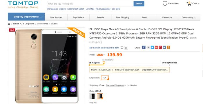 Открыт предзаказ на фаблет Bluboo Maya Max с USB Type-C по $139.99 в магазине Tomtop.com – фото 1