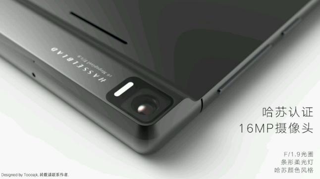 Дерзкий концепт Motorola Droid Turbo 3 с Snapdragon 821 появился в сети – фото 3
