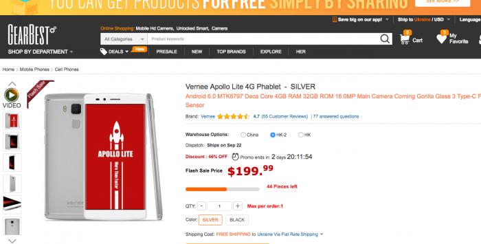 Vernee Apollo Lite в серебристом цвете можно купить за $199.99 в Gearbest.com – фото 1