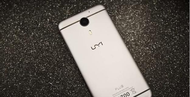 UMi Plus демонстрирует возможности камеры в ручном и автоматическом режимах – фото 2