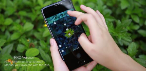 UMi Plus демонстрирует возможности камеры в ручном и автоматическом режимах – фото 4