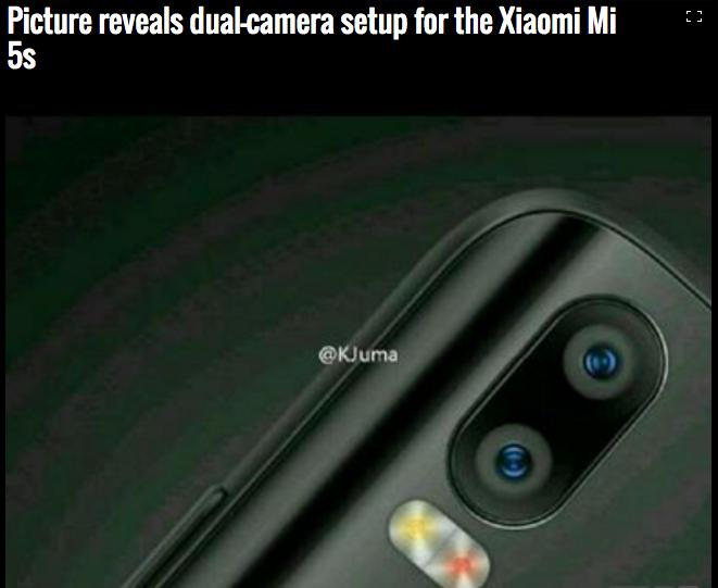 Именно так может выглядеть Xiaomi Mi 5S – фото 2