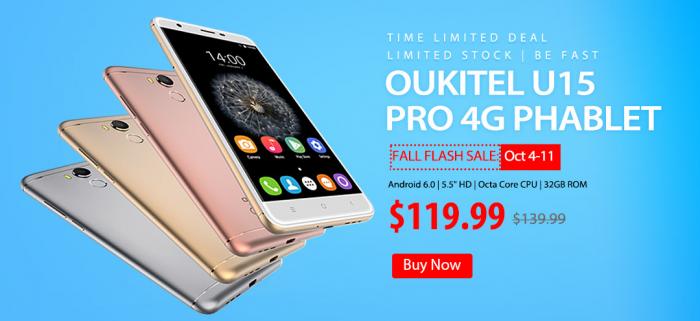 Только 7 дней Oukitel U15 Pro в магазине Gearbest.com за $119.99 – фото 1