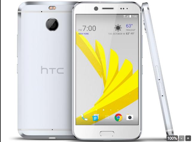 HTC Bolt (Acadia) получит Android 7.0 Nougat из коробки – фото 2