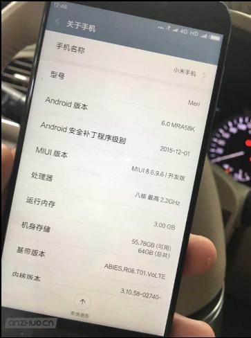 Xiaomi готовит версию Mi 5S c E-Ink-экраном – фото 3