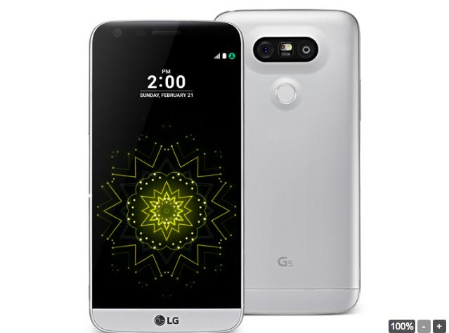 LG LV5 впервые показался на рендере – фото 2