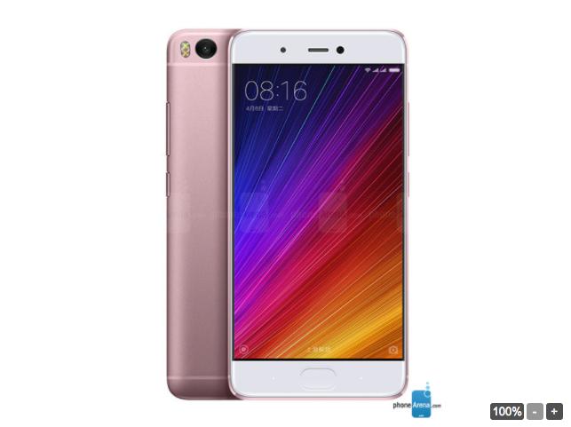 Xiaomi Mi 5s засветился на снимках в 6 Гб ОЗУ – фото 2