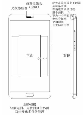 Meizu Pro 7 может прийти с изогнутым дисплеем – фото 2
