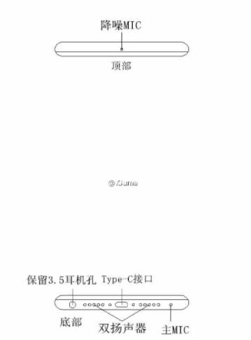 Meizu Pro 7 может прийти с изогнутым дисплеем – фото 3