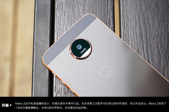 Для Moto Z предложат 16 различных сменных модулей – фото 4