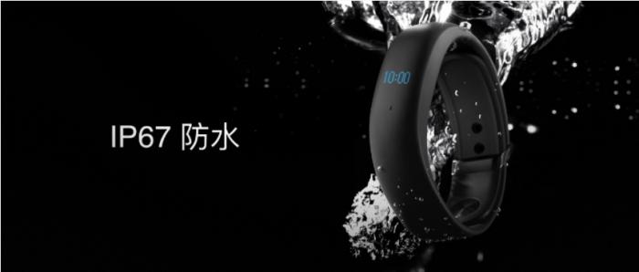 Meizu анонсировала свой первый фитнес-браслет Band – фото 3