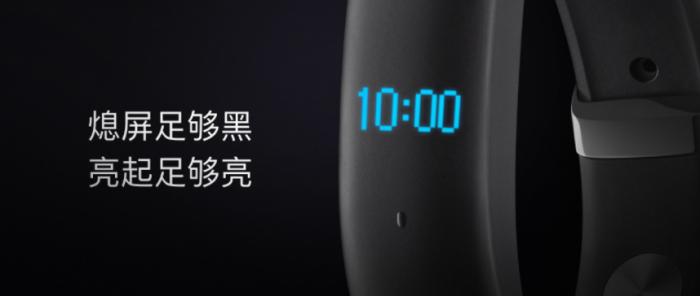 Meizu анонсировала свой первый фитнес-браслет Band – фото 2
