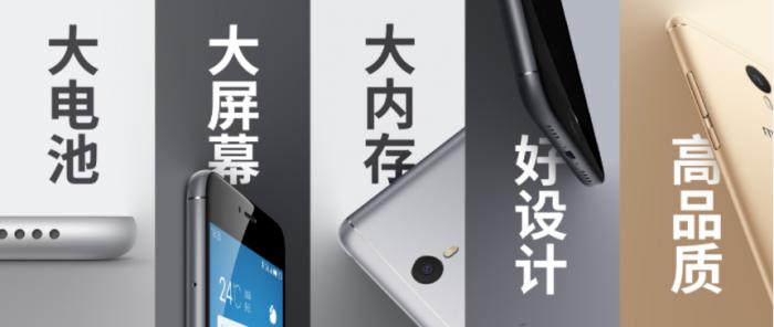 Meizu M5 Note: модный-стильный-молодежный бюджетник долгожитель без рекордов в таблице характеристик – фото 7