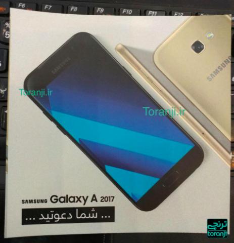 Samsung Galaxy A7 (2017) могут представить в ближайшее время – фото 1
