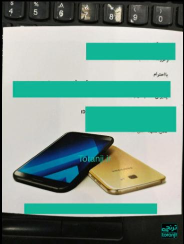 Samsung Galaxy A7 (2017) могут представить в ближайшее время – фото 2