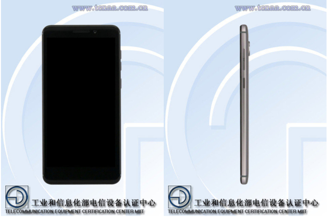 Премьера Cool1S с чипом Snapdragon 821 назначена на 15 декабря – фото 2