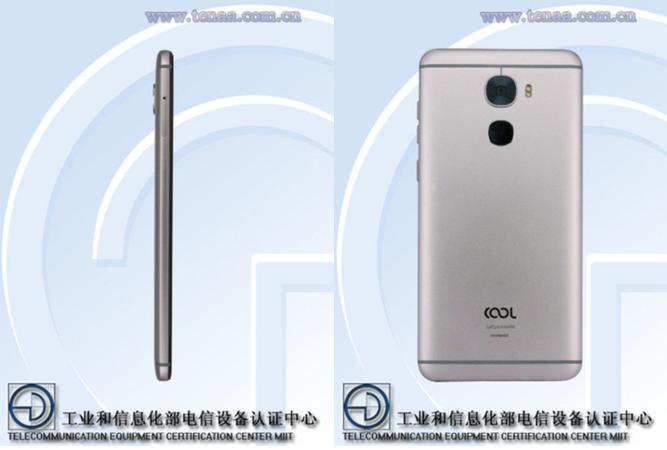 Премьера Cool1S с чипом Snapdragon 821 назначена на 15 декабря – фото 3