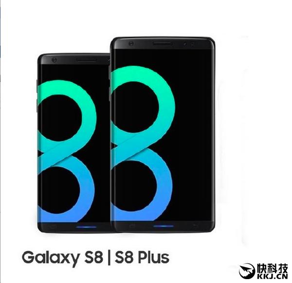 Samsung Galaxy S8: последние слухи о практически безрамочном флагмане – фото 1