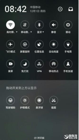 MIUI против Flyme: чья оболочка лучше – Xiaomi или Meizu? – фото 2