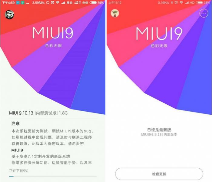 MIUI против Flyme: чья оболочка лучше – Xiaomi или Meizu? – фото 8