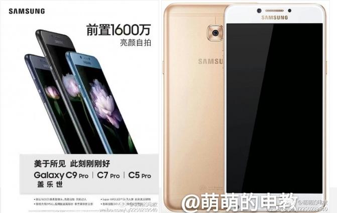 В сеть выложили рекламный плакат с Samsung Galaxy C5 Pro и Galaxy C7 Pro – фото 1