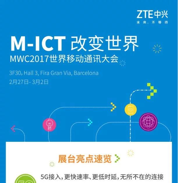 ZTE приедет на MWC 2017 и на видео показали ZTE Blade A610 Plus – фото 2