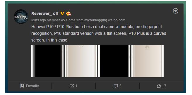 Huawei P10 и P10 Plus на рендерах с плоским и изогнутым дисплеями – фото 1