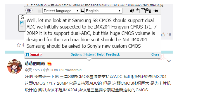 Samsung Galaxy S8: новая порция слухов, каким будет смартфон – фото 2
