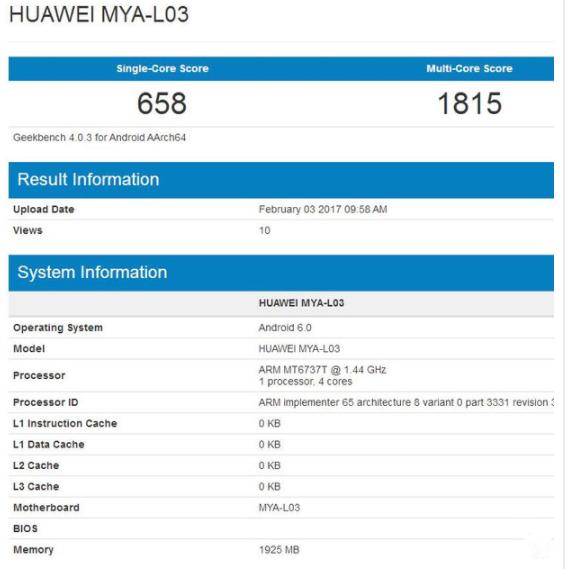 Huawei готовит бюджетник на базе МТ6737Т – фото 1