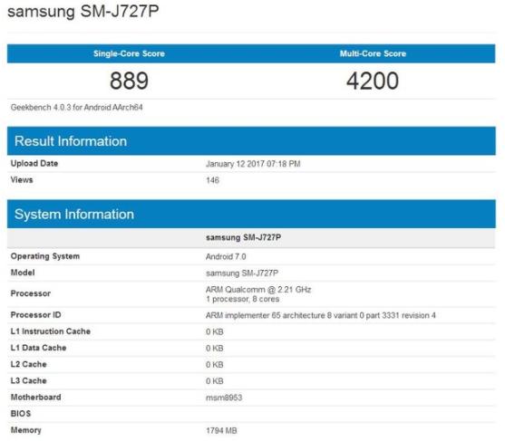 Samsung Galaxy J7 (2017) обнаружен на рендере – фото 2