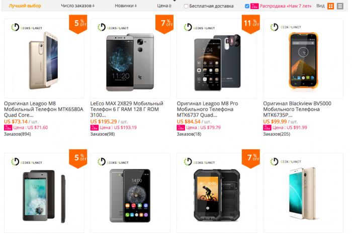 Распродажа смартфонов на Geeks Plаnet в честь дня рождения AliExpress стартовала – фото 1