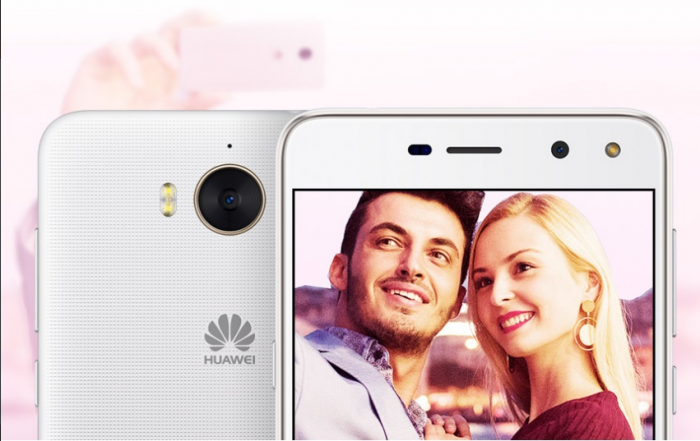 Huawei Y5 2017 получил аккумулятор на 3000 мАч и умную кнопку Easy Key – фото 2