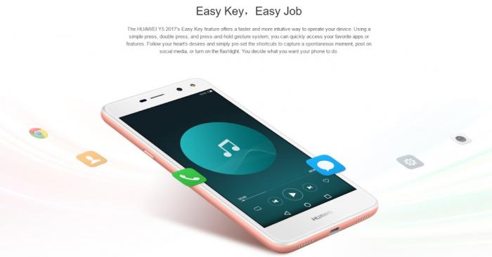 Huawei Y5 2017 получил аккумулятор на 3000 мАч и умную кнопку Easy Key – фото 3