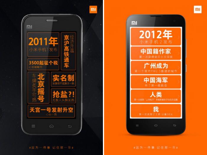 Уже завтра больше официальных подробностей о Xiaomi Mi6 – фото 2