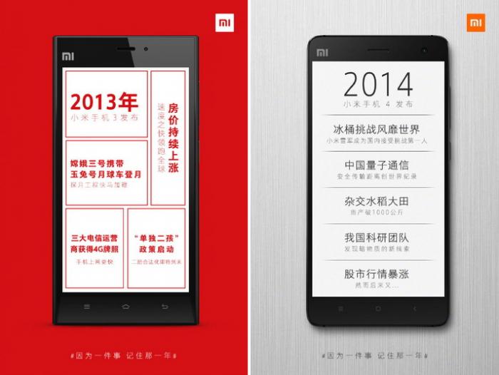 Уже завтра больше официальных подробностей о Xiaomi Mi6 – фото 3