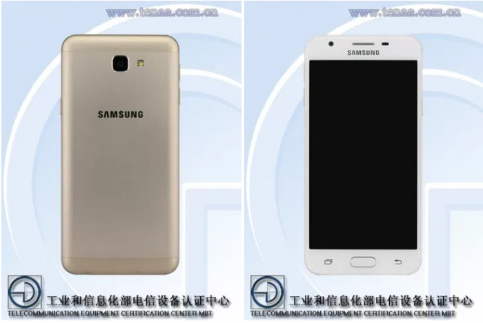 Samsung Galaxy On5 (2017) сертифицирован в Китае – фото 1