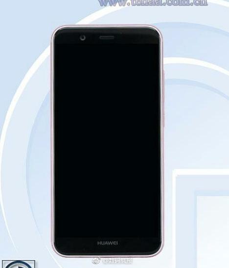 Huawei Nova 2: новые подробности о характеристиках смартфона и его цене – фото 3