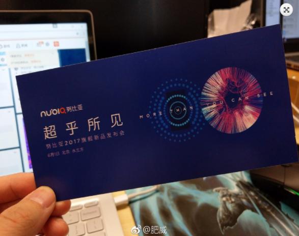 Nubia Z17 получит дисплей с поддержкой Force Touch – фото 2