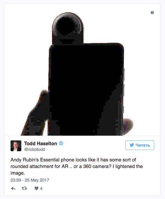 Создатель Android готовится анонсировать 30 мая безрамочный мощный смартфон – фото 2