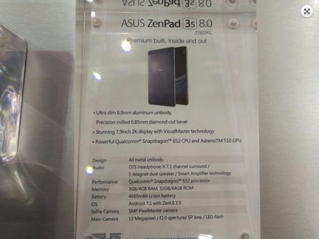 Представлен планшет ASUS ZenPad 3S 8.0 с 2К дисплеем, Snapdragon 652 и 4 Гб ОЗУ – фото 2
