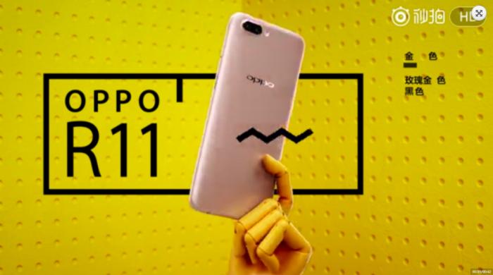 Oppo R11: видео рассказало о цветовом исполнении корпусов смартфона – фото 5