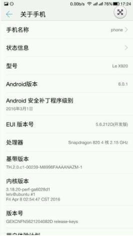 LeEco Le X920: новые снимки напоминают, что готовится смартфон с Snapdragon 820 – фото 4
