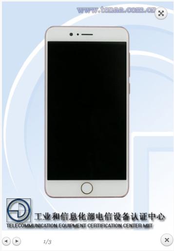 Смартфоны POL-AO и POL-TO с 4/6 Гб ОЗУ и Android 7.1.1 Nougat сертифицированы в Китае – фото 2