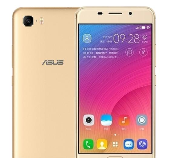 Покупаем смартфоны ASUS по низким ценам – фото 1