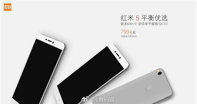 Xiaomi Redmi 5 — лучшее предложение среди бюджетников? – фото 5