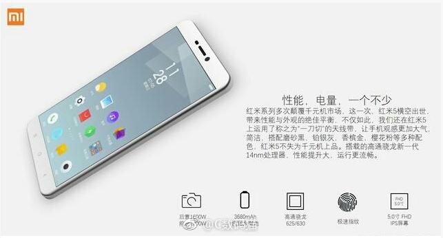 Xiaomi Redmi 5 — лучшее предложение среди бюджетников? – фото 4